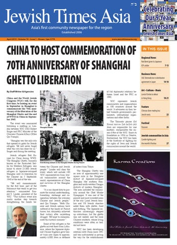 April 2015 volume 10 issue 1 nissan iyar 5775 by jewish celebrating our 9 year anniversary jewish times asia fandeluxe Image collections