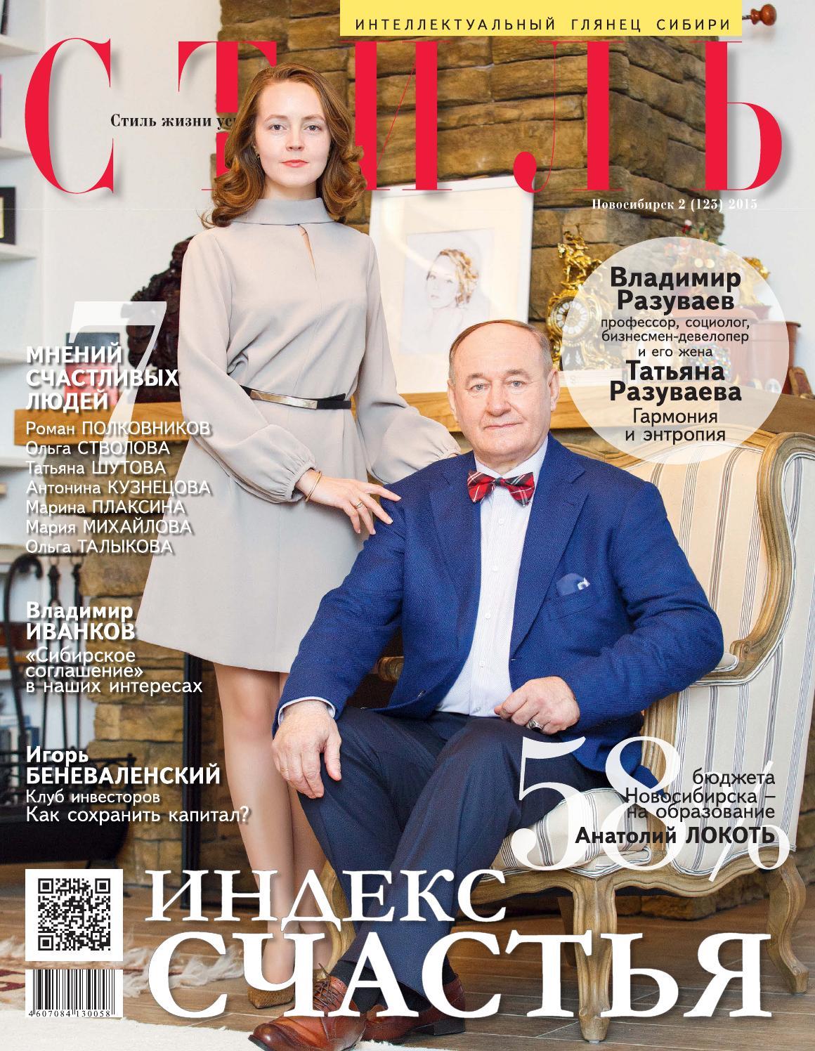 velikolepniy-seks-polzuy-moyu-zhenu-pishnoy-tatarkoy-foto