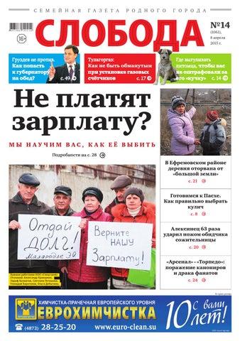 8 октября в киреевске накрыли игровые автоматы 2011 играть без регистрации в игровые автоматы бесплатно