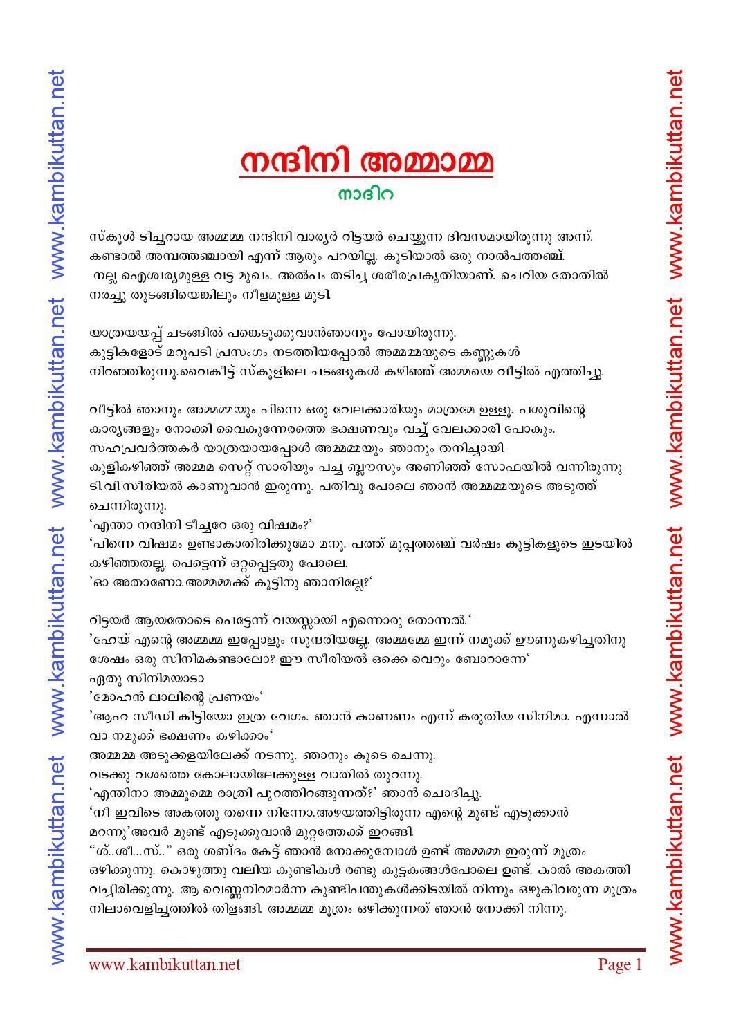 Malayalam Kambi Katha Pdf Download Com