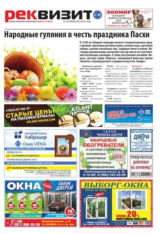 Купить амфетамин в первомайском ленинградской области выборгского купить курительные смеси москва