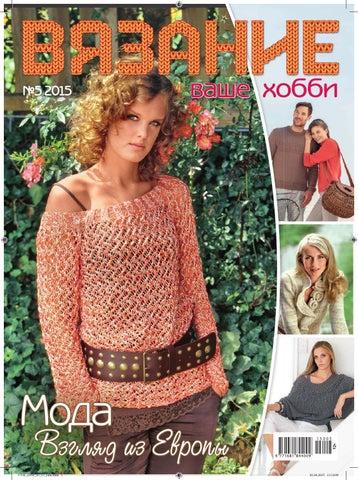 b23d56d1b40de Summer Love Crochet Pattern Collection 2016 by Annie s - issuu