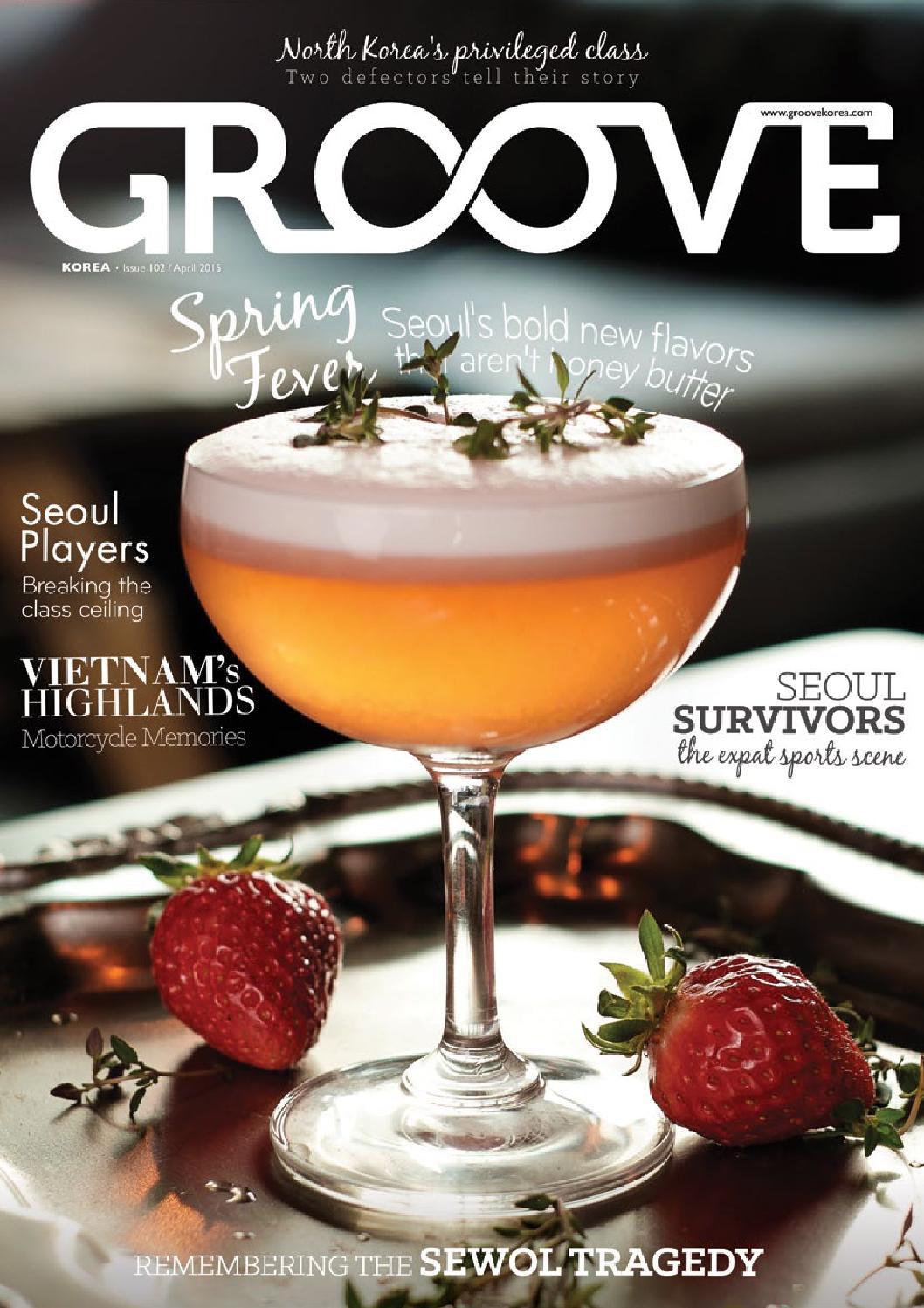 1b52fd648e Groove Korea 2015 April by Groove Korea - issuu