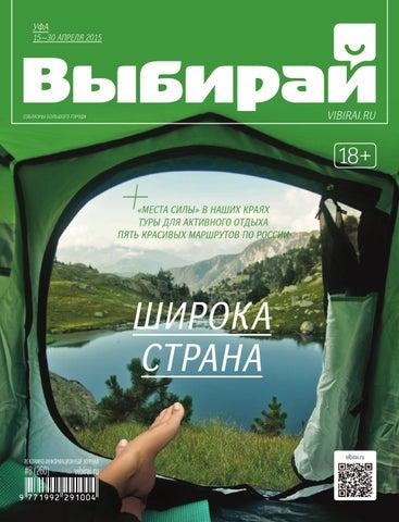 Лазерная шлифовка Улица Полководца Суворова Чебоксары фотоомоложение с маской