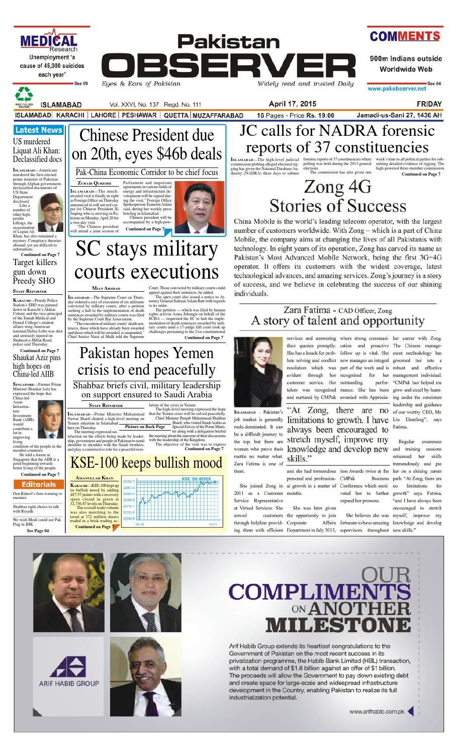Ep17april2015 By Pakistan Observer Issuu