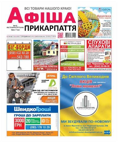 afisha 667 (13) by Olya Olya - issuu a440d37f58170