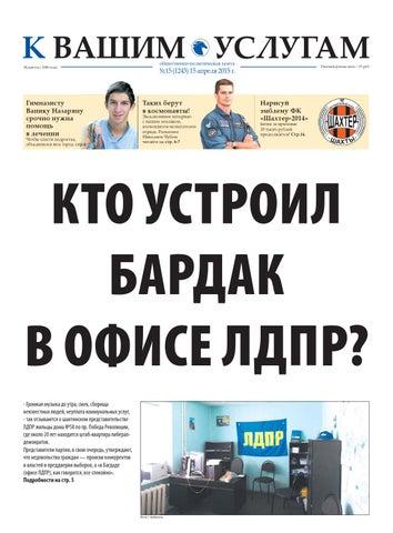 Справка в ГАИ 003 в у Проезд Энтузиастов (деревня Зверево) медицинская справка форма 25 и 26 в казахстане