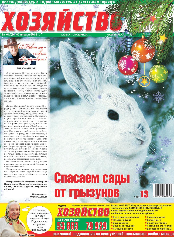 #01 by hozvo - issuu