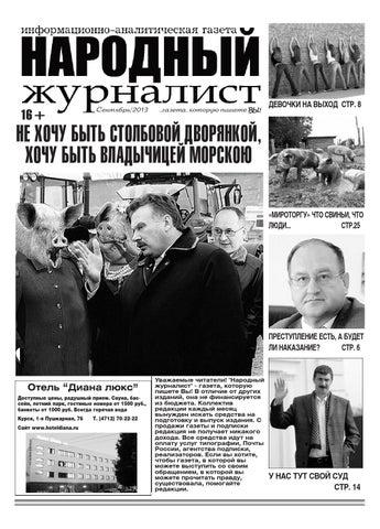 Украинские проститутки на дорогах москвы