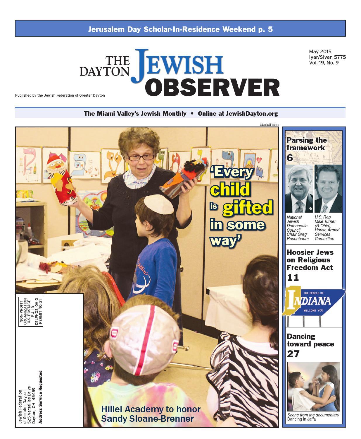 The Dayton Jewish Observer May 2015 By The Dayton Jewish Observer Issuu
