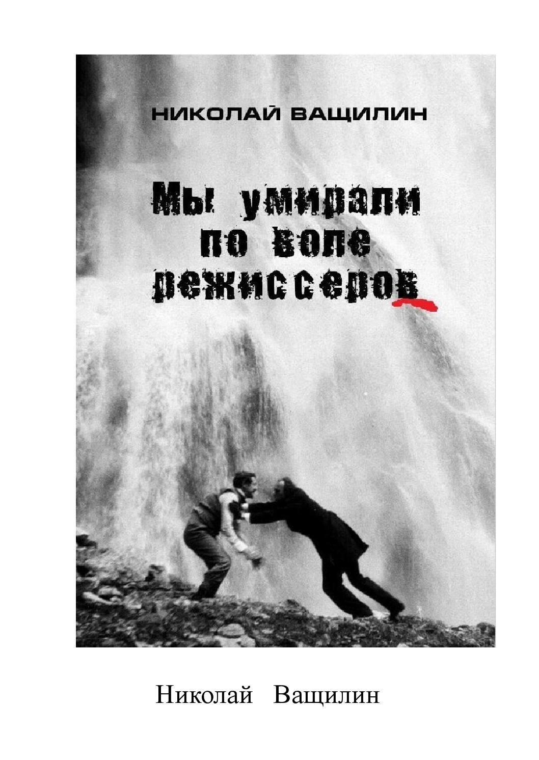 Наталья Андрейченко Спит С Распахнутой Рубашкой – Тихий Дон (1992)