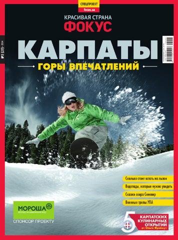 Приложение вулкан Ахтубинск установить