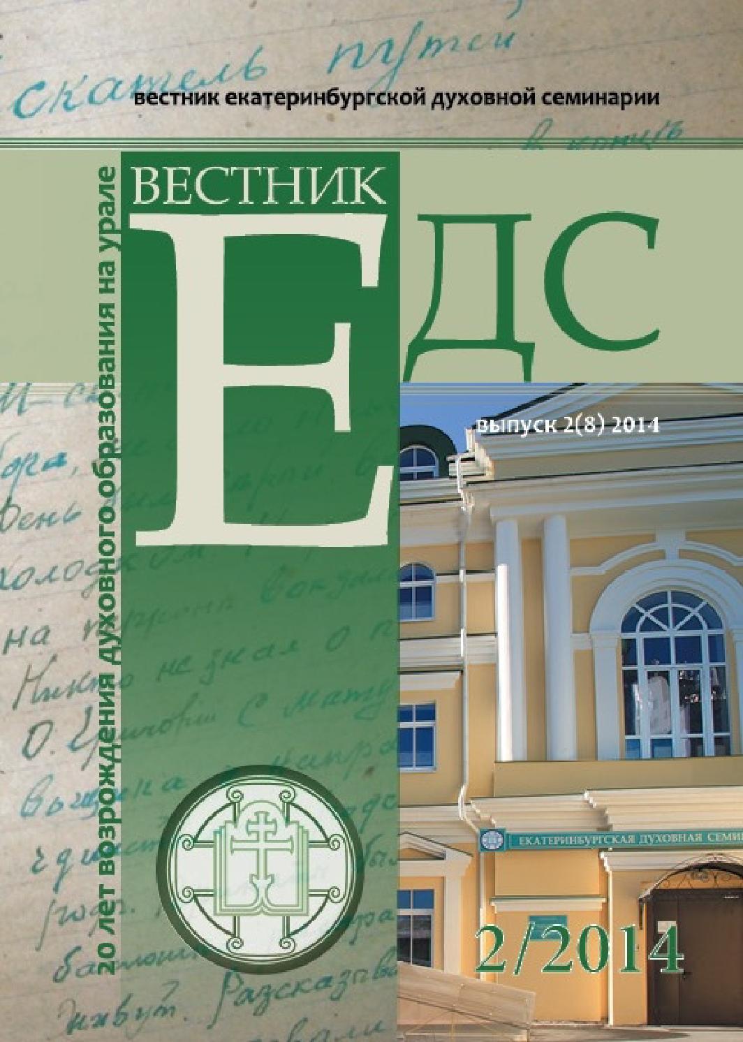 Газета ваша выгода шадринск последний выпуск читать как получать кэшбэк с покупок в едадил