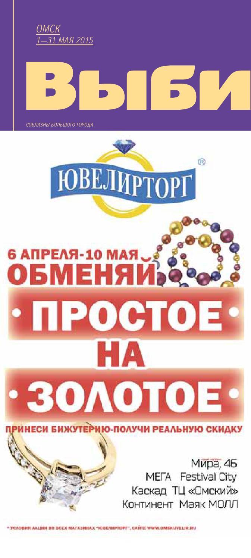 Казино и игровые автоматы на 13.05.09 моб казино вулкан