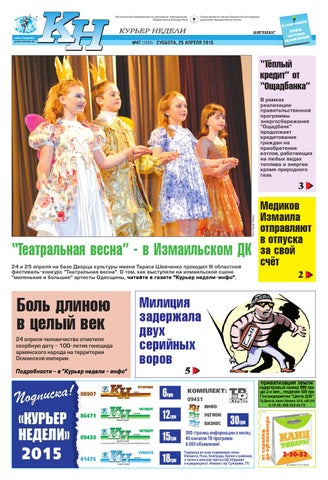 d22e5d6bf907 Besplatka #25 Днепр by besplatka ukraine - issuu