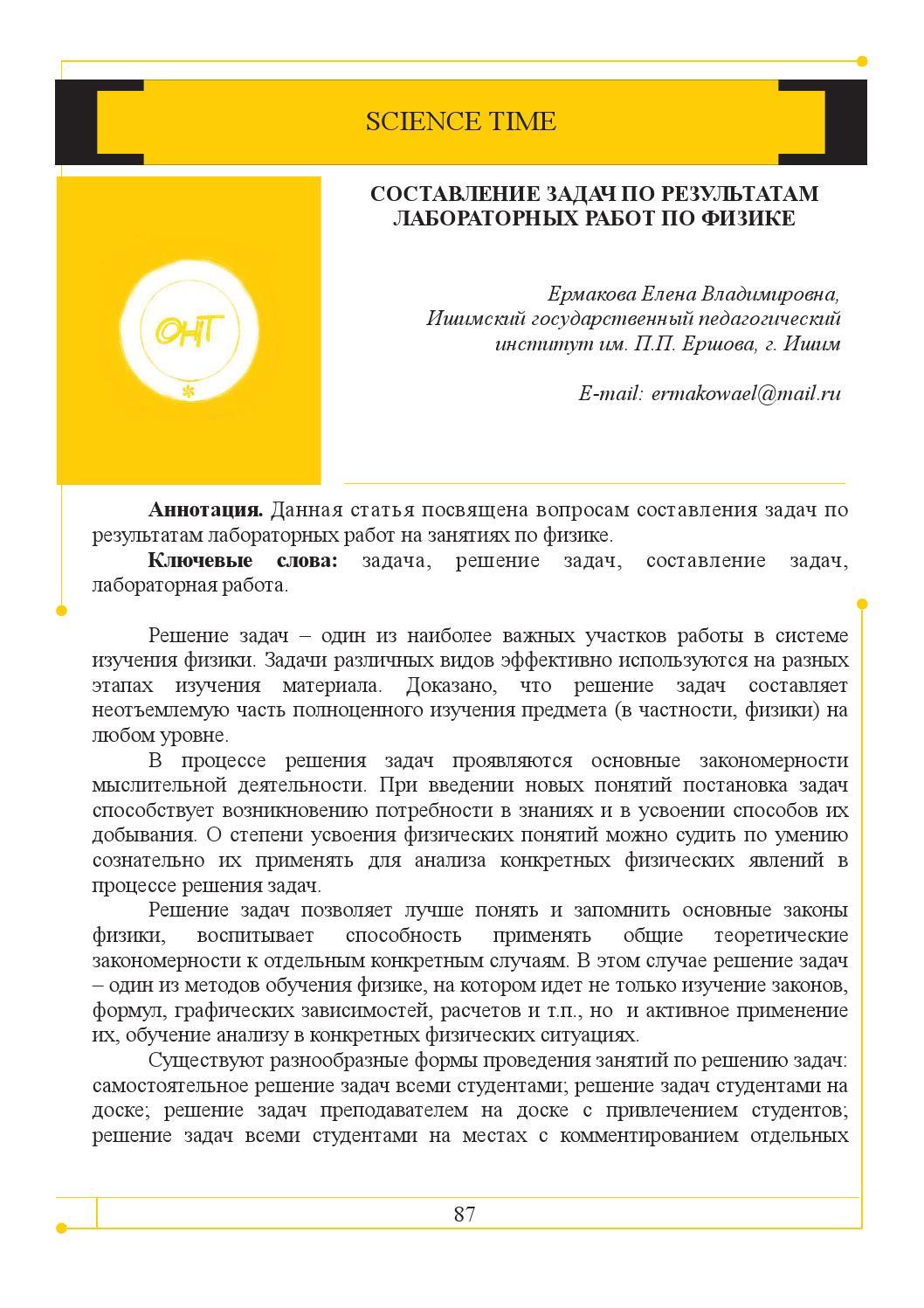 Решение задач на mail ru бесплатно решить задачи по технической механики
