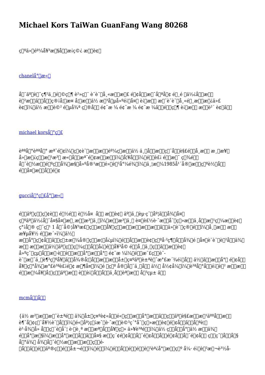 ウブロ 時計 コピー 入手方法 / オーデマピゲ 時計 コピー 入手方法