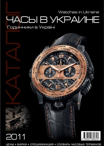 07a47e1fefb8 Catalogue Watches in Ukraine 2011 by Watches in Ukraine LuxLife - issuu