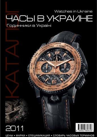 5346b983f1b8 Catalogue Watches in Ukraine 2011 by Watches in Ukraine LuxLife - issuu