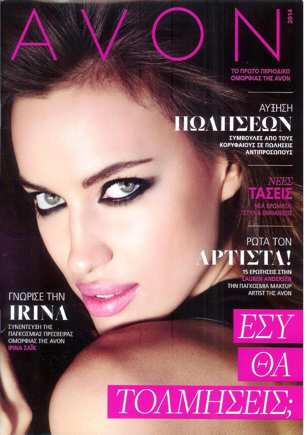 Avon magazine estrada косметика купить в спб