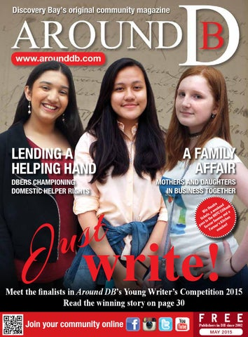 Around db may 2015 issue by around db magazine issuu page 1 fandeluxe Gallery