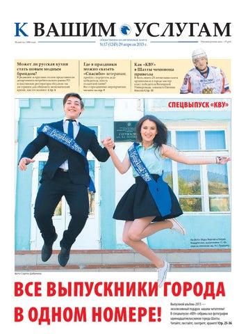 «Фильм Соблазн 20014» — 2008