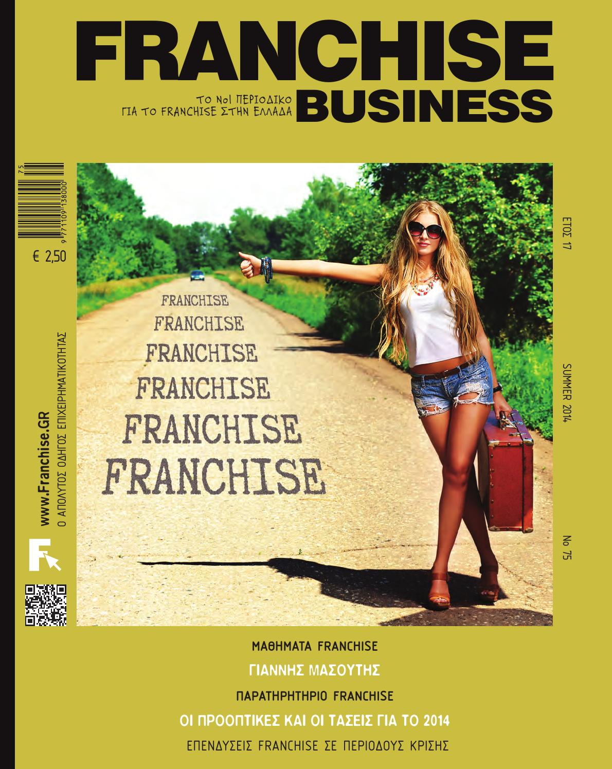 FRANCHISE BUSINESS 75 by FRANCHISE BUSINESS - issuu b2fc8b5e973