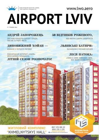 Airport lviv 03 16 by AIR MAGAZINE LVIV - issuu a2fe448f0a853