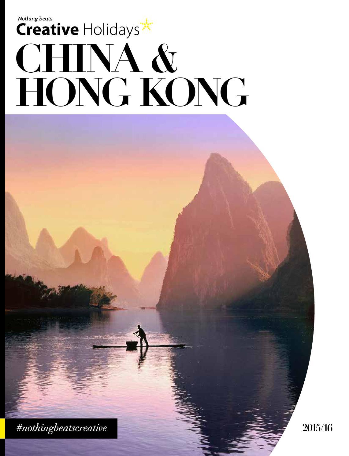 Hong Kong U0026 China   2015 Brochure By Creative Holidays   Issuu