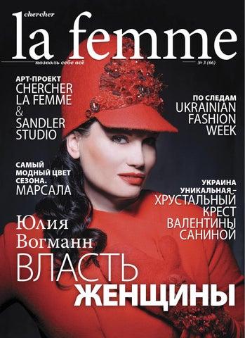 Клубный журнал chercherlafemme №66 by Chercherlafemme - issuu 519dce7263a76
