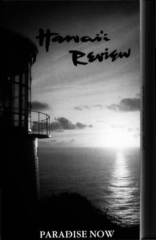 8e684ae4c7 Hawaiʻi Review Issue 25 Paradise Now  1989 by Hawaiʻi Review Archive ...
