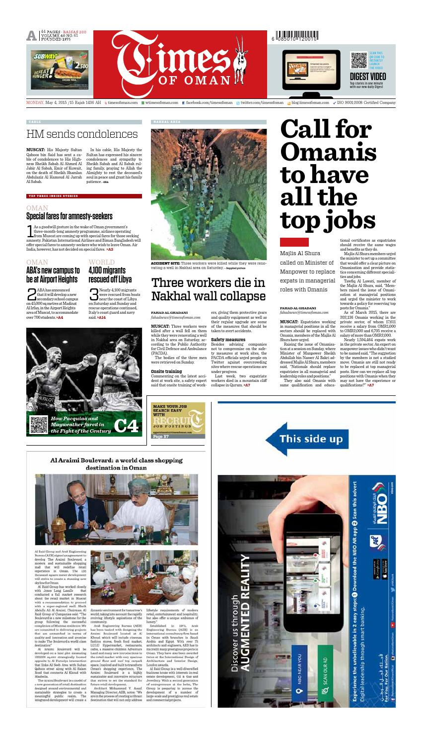 Times of Oman - May 4, 2015 by Muscat Media Group - issuu