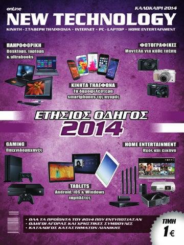 98f588f5e1 New technology 2014 by Techpress - issuu
