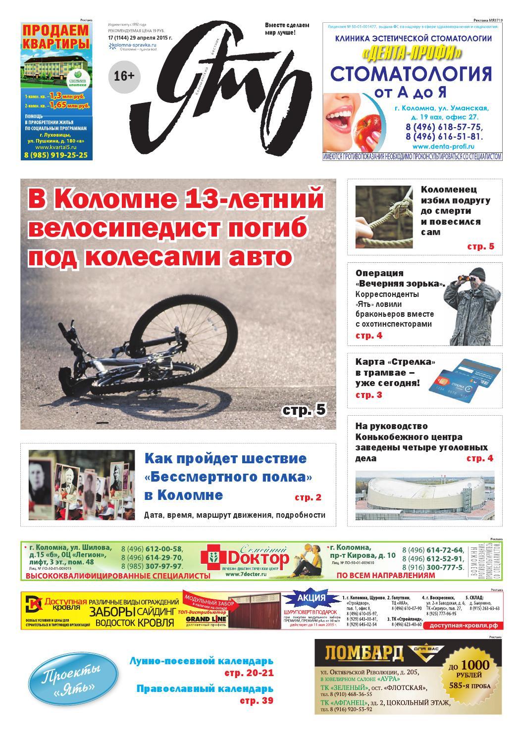 Цветной металл цена за кг в Акатьево стоимость цветного металла в Можайск