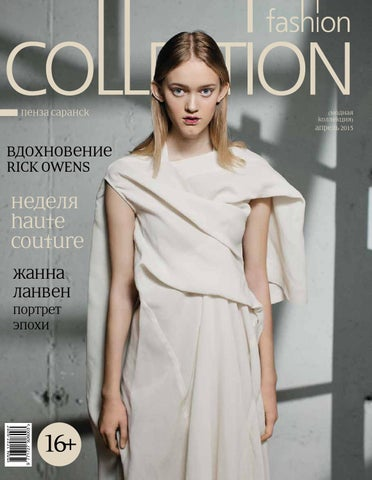 b3d2668b691 Апрель 2015 by Fashion Collection Пенза - issuu