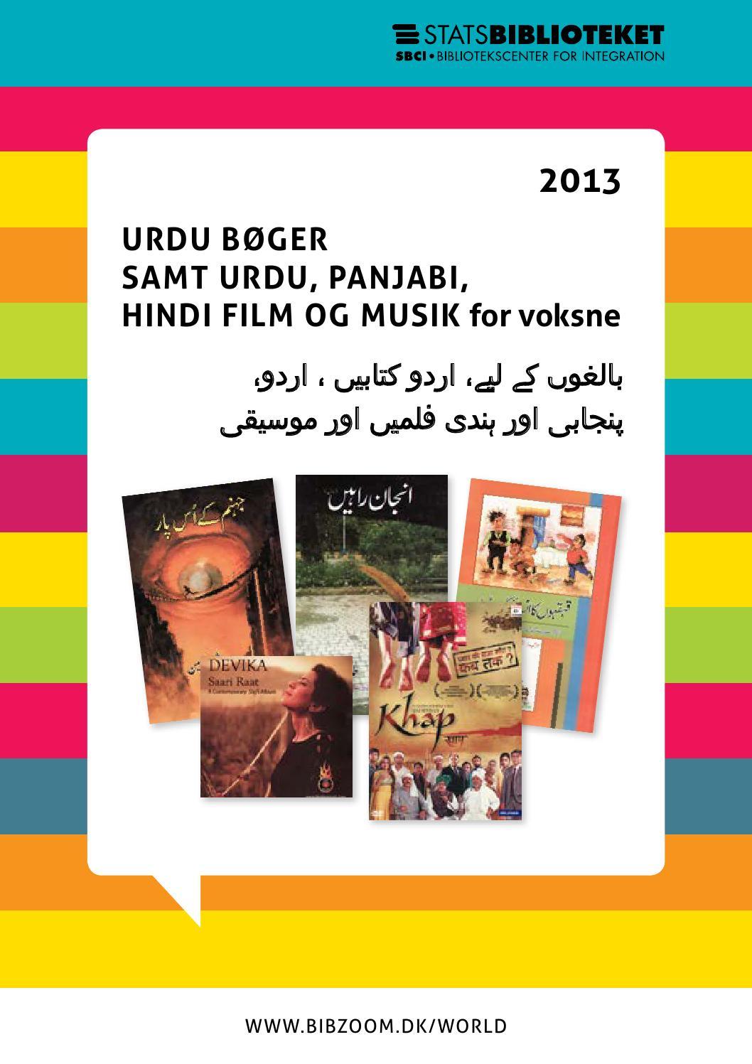 Urdu vo 2013 by Frederiksberg Bibliotek - issuu 2ac19a42b8fde