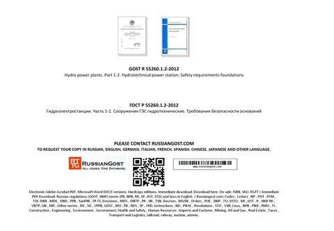 download 300 citations pour la vente et la
