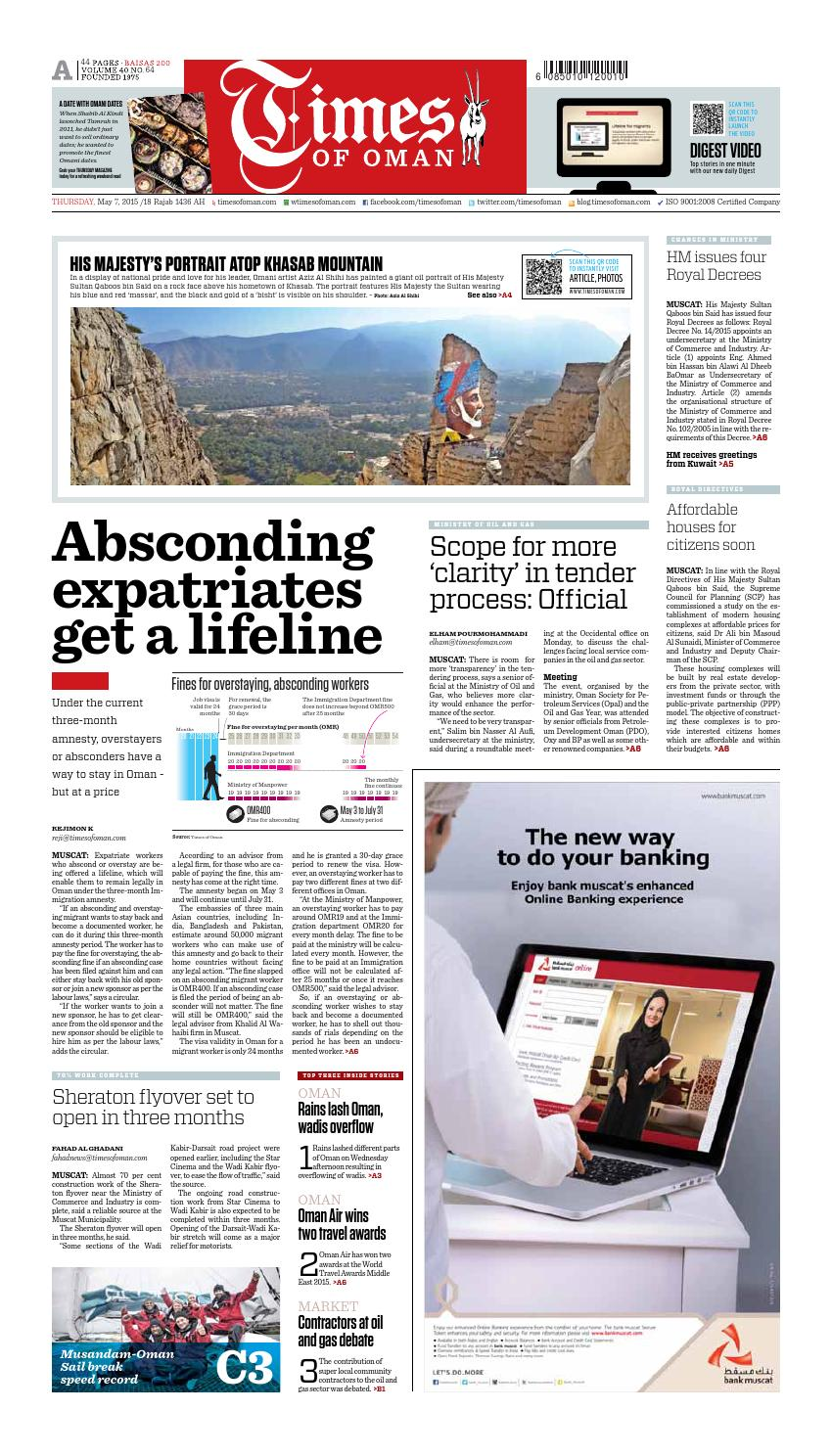 Times of Oman - May 7, 2015 by Muscat Media Group - issuu