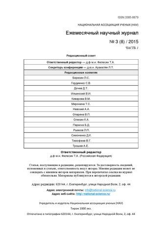 инструкция по тормозам 277 новая от 1.01.2015