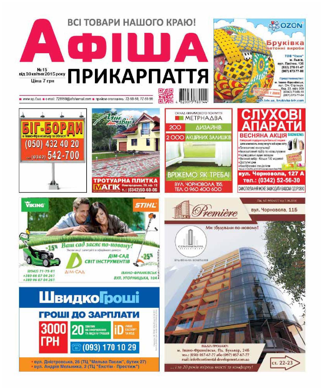 afisha 669 (15) by Olya Olya - issuu ff98170d1d64e