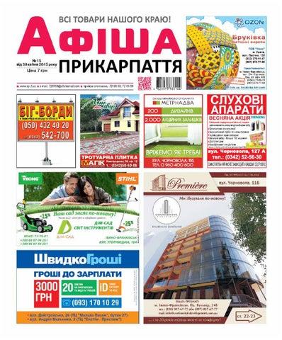 afisha 669 (15) by Olya Olya - issuu 721043e46ef87