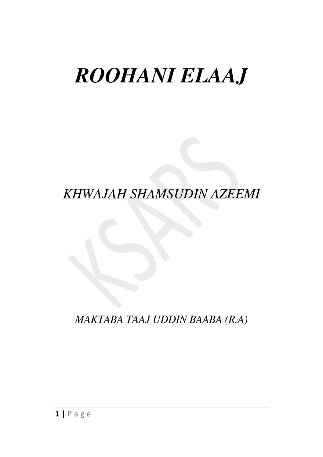 Roohani elaaj roman by It'sMe - issuu