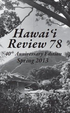 7640410817b25 Hawaiʻi Review Issue 78  2013