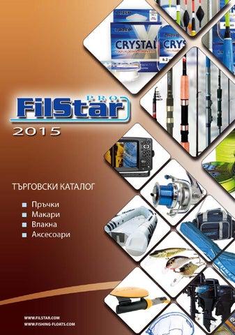 8fc5036bd2a Filstar Catalogue 2015 by FilStar - issuu