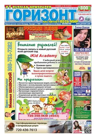 309 Views Anastasiamissbikini Ukrainian Bride