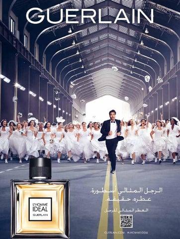 142b9aeb8 ما بعد الحزم by Majalla Magazine - HH Saudi Research & Marketing (UK ...