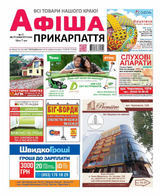 906e903f58bfb7 afisha 671 (17) by Olya Olya - issuu