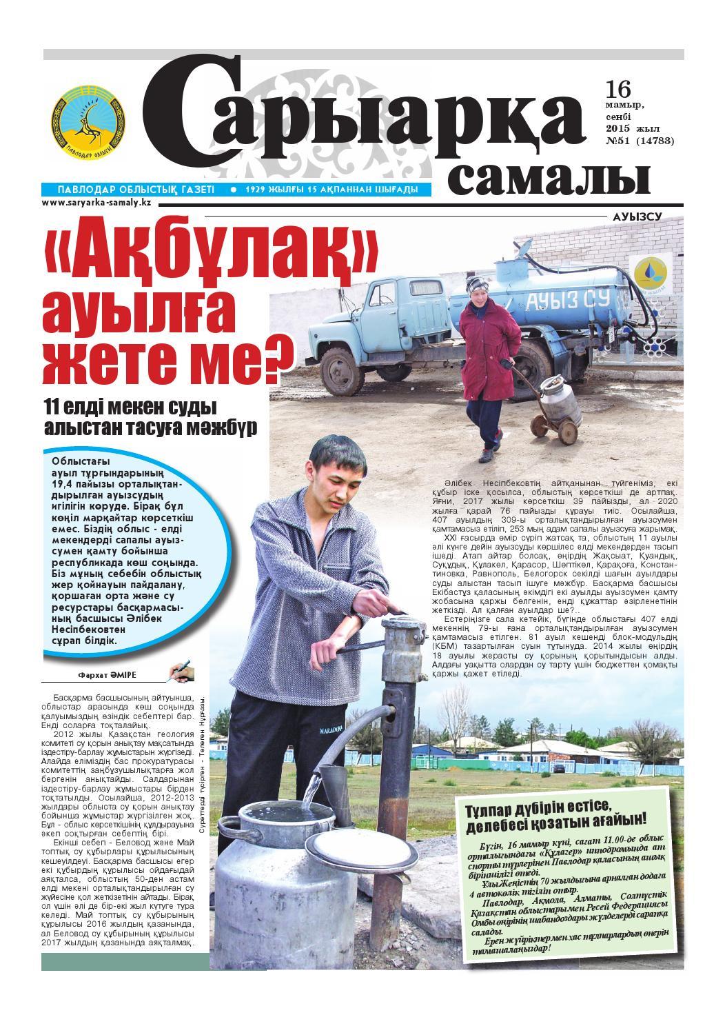 Крымдағы ойын автоматтары