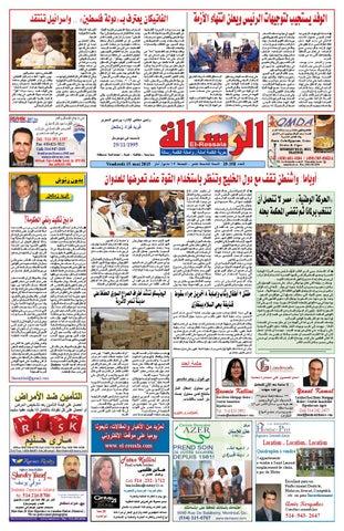 412a6d779 el-ressala-no-358 by Elressala Newspaper - issuu