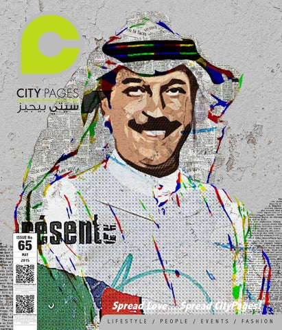 e802547ccfa CityPages May 2015 by CityPages Kuwait - issuu
